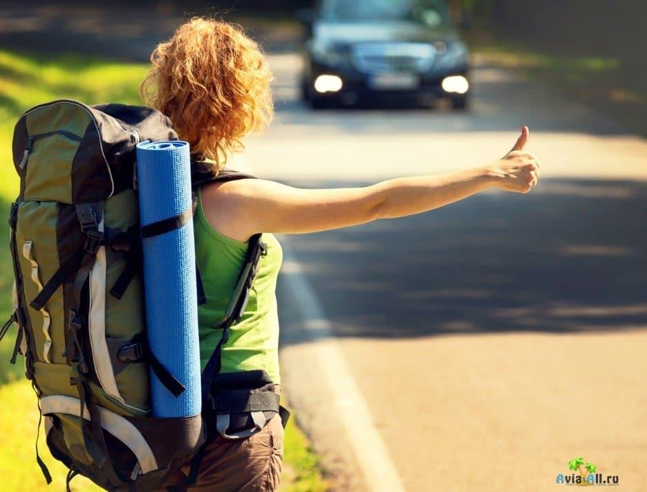 Как отправиться в путешествие автостопом: полезные советы и инструкции