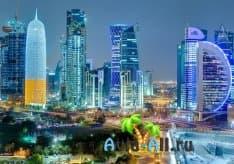 Государство Катар: 10 удивительных фактов о Катаре