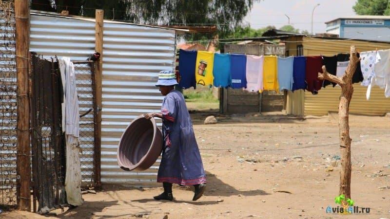Бедное население ЮАР