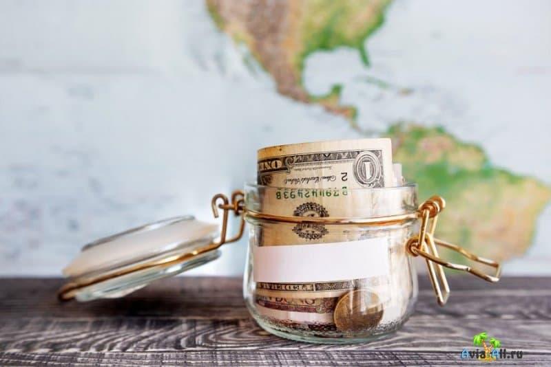 Бюджетное путешествие: секреты ощутимой экономии. Способы, фото4