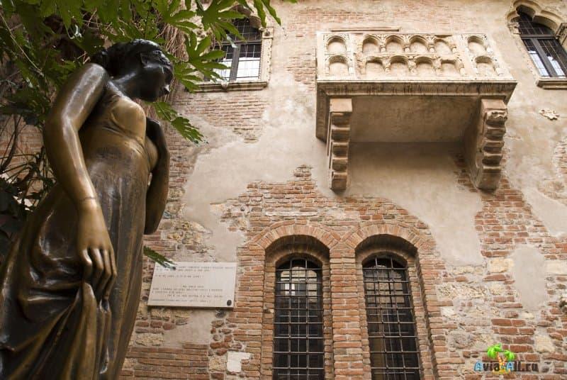Обзор достопримечательности Италии XIII века - Дом Джульетты4