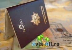 Электронные визы в России