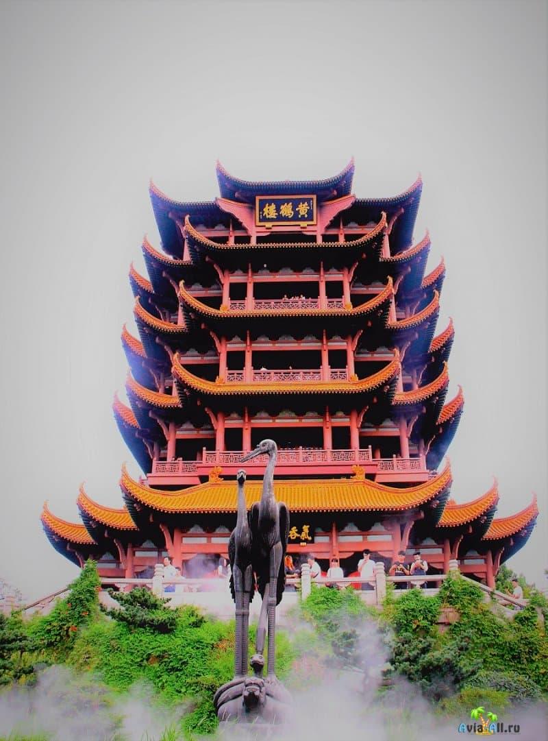 Визитная карточка провинции Хубэй - Башня желтого журавля. Культурный объект3