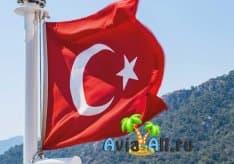 Турция все включено