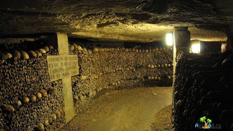 Кладбище в катакомбах Парижа