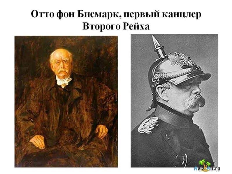 Влияние Отто фон Бисмарка на Пруссию. Политическая карьера Бисмарка4