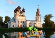 Костромская область Россия