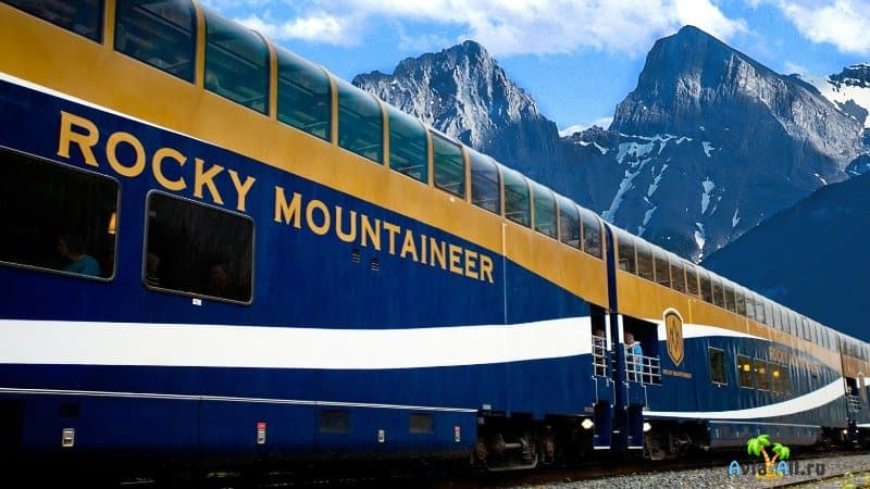 Rocky Mountaineer поезд