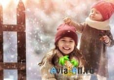 Отдых с детьми на зимних каникулах 2021