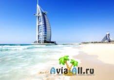 Отдых в Дубае в сентябре и октябре 2021 осенью: погода, цены на туры и стоит ли ехать?