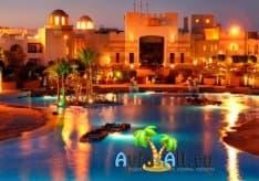 Порт Галиб курорт в Египте. Что о нем известно и сколько стоит там отдых